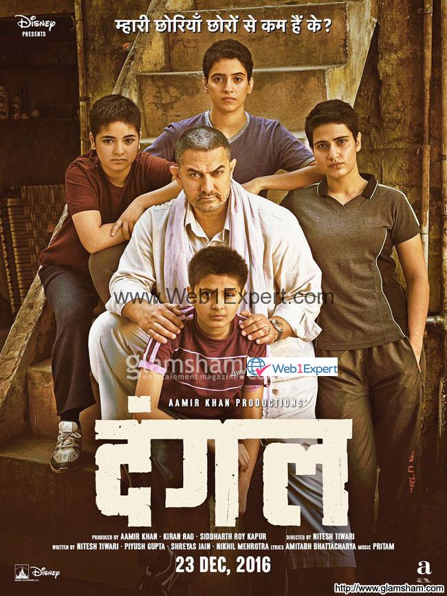dangal full movie download 720p in hindi